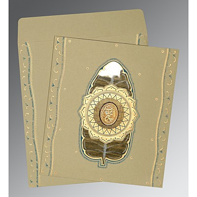 Islamic Wedding Invitations - I-1194