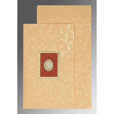 Islamic Wedding Invitations - I-1303