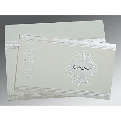 Islamic Wedding Invitations - I-1328