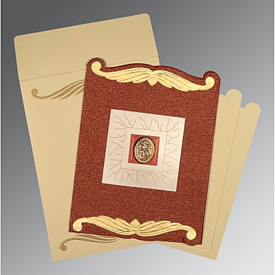 Islamic Wedding Invitations - I-1412