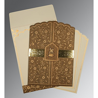 Islamic Wedding Invitations - I-1422
