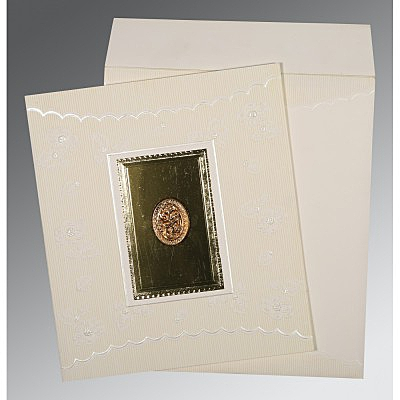 Islamic Wedding Invitations - I-1437