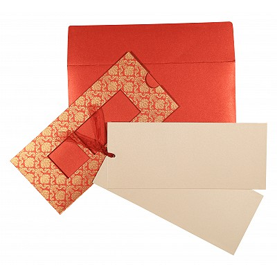 Islamic Wedding Invitations - I-1526