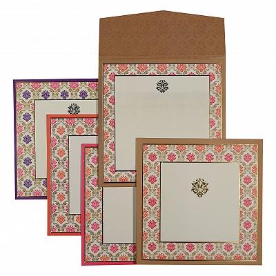 Islamic Wedding Invitations - I-1538