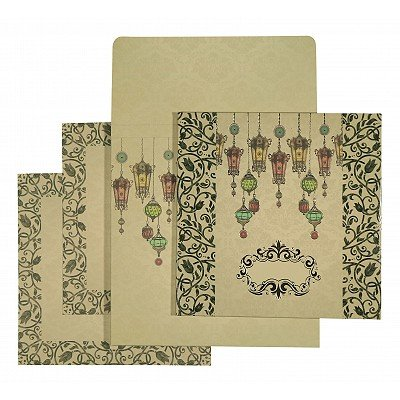 Islamic Wedding Invitations - I-1552