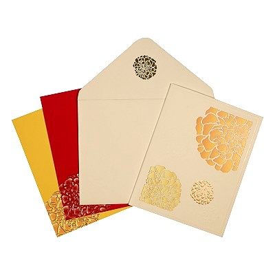 Islamic Wedding Invitations - I-1612