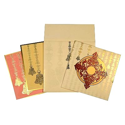 Islamic Wedding Invitations - I-1623