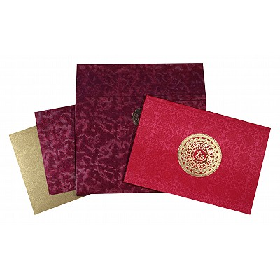 Islamic Wedding Invitations - I-1636
