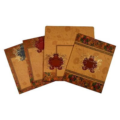 Islamic Wedding Invitations - I-1653