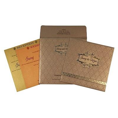 Islamic Wedding Invitations - I-1713