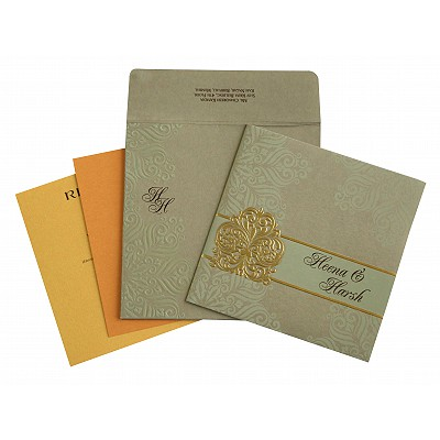 Islamic Wedding Invitations - I-1730