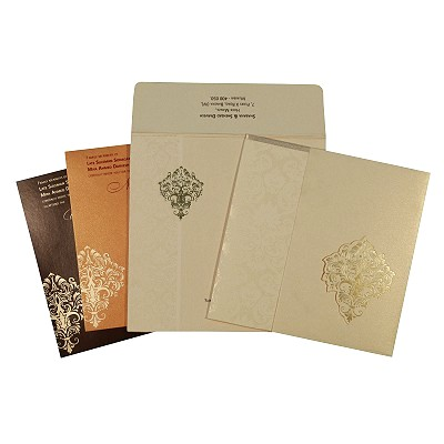 Islamic Wedding Invitations - I-1733