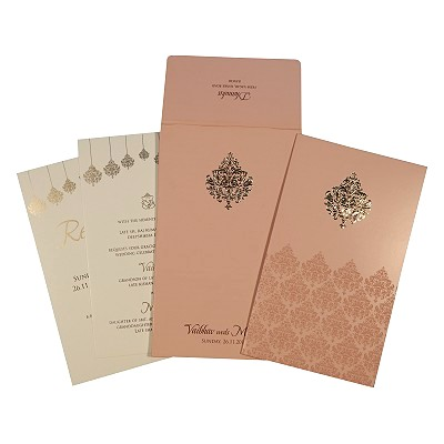 Islamic Wedding Invitations - I-1746