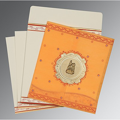 Islamic Wedding Invitations - I-8202B