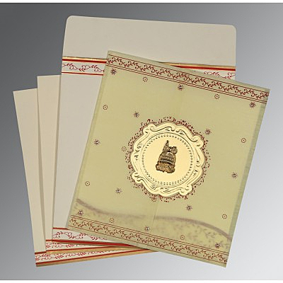 Islamic Wedding Invitations - I-8202E