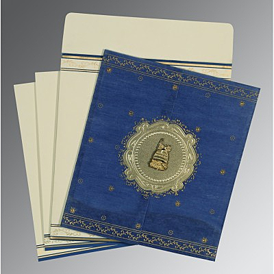 Islamic Wedding Invitations - I-8202I
