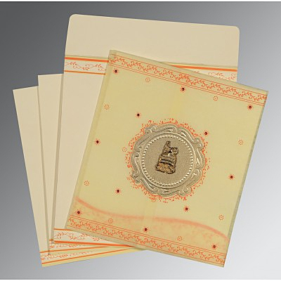 Islamic Wedding Invitations - I-8202R