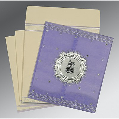Islamic Wedding Invitations - I-8202S