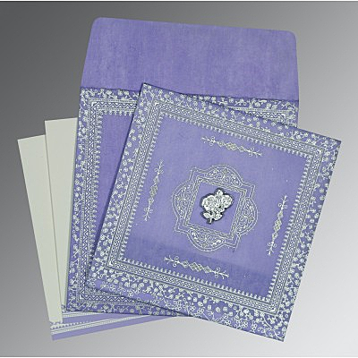 Islamic Wedding Invitations - I-8205F