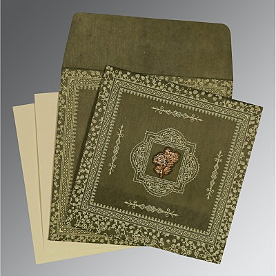 Islamic Wedding Invitations - I-8205G