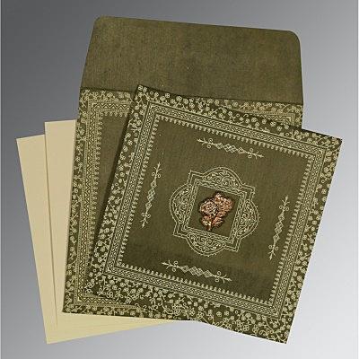 Islamic Wedding Invitations - I-8205G