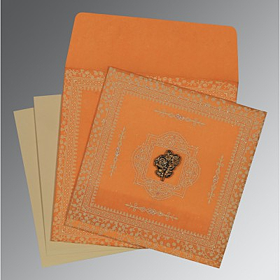 Islamic Wedding Invitations - I-8205H
