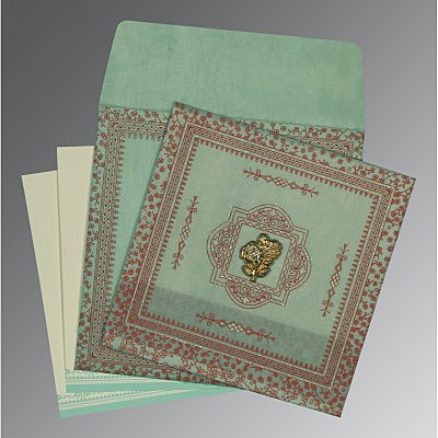Islamic Wedding Invitations - I-8205N