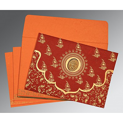 Islamic Wedding Invitations - I-8207B