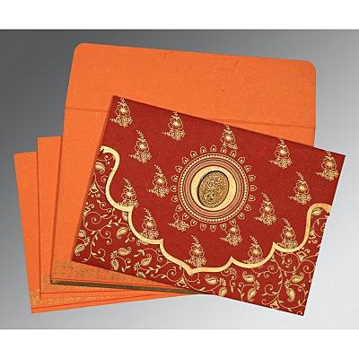 Islamic Wedding Invitations - I-8207B