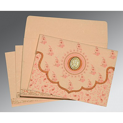 Islamic Wedding Invitations - I-8207C