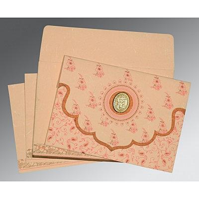 Islamic Wedding Invitations - I-8207C