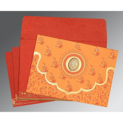 Islamic Wedding Invitations - I-8207E