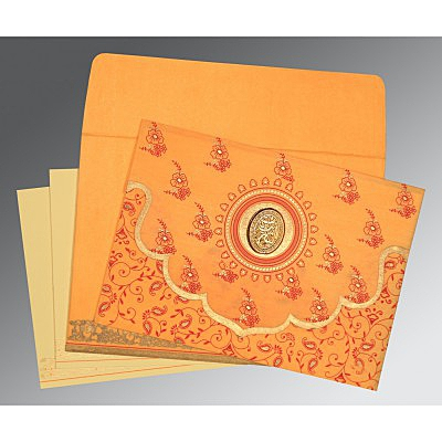Islamic Wedding Invitations - I-8207J
