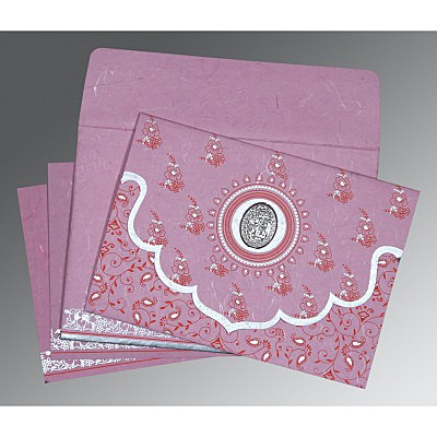 Islamic Wedding Invitations - I-8207K