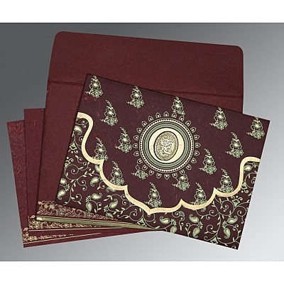 Islamic Wedding Invitations - I-8207M
