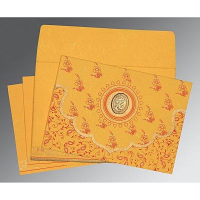 Islamic Wedding Invitations - I-8207O