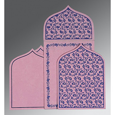 Islamic Wedding Invitations - I-8208J