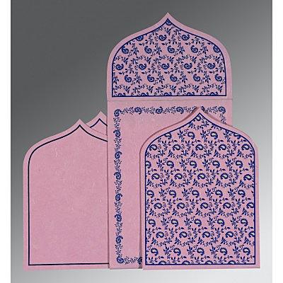 Islamic Wedding Invitations - I-8208J