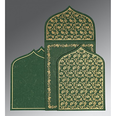 Islamic Wedding Invitations - I-8208L