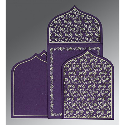 Islamic Wedding Invitations - I-8208M