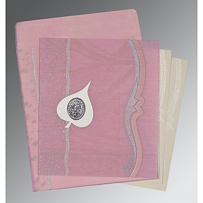 Islamic Wedding Invitations - I-8210B