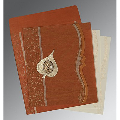 Islamic Wedding Invitations - I-8210D