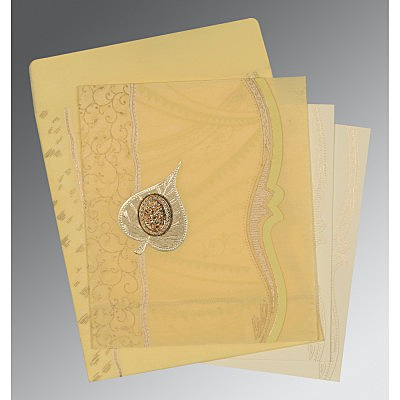 Islamic Wedding Invitations - I-8210G