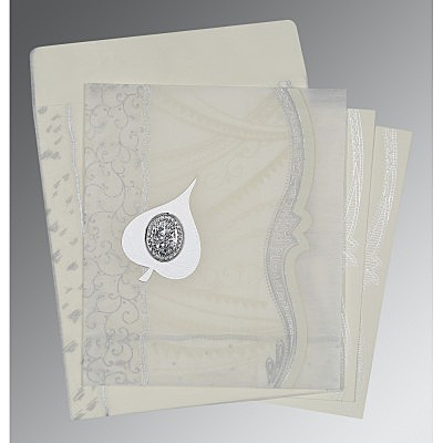 Islamic Wedding Invitations - I-8210J
