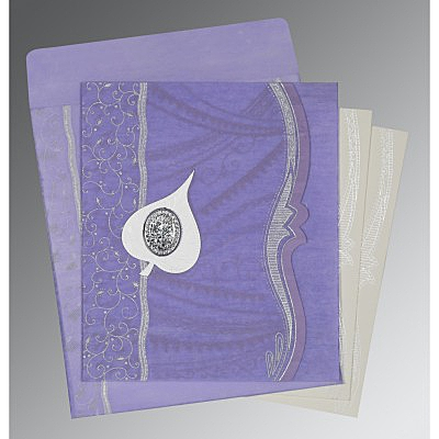 Islamic Wedding Invitations - I-8210N
