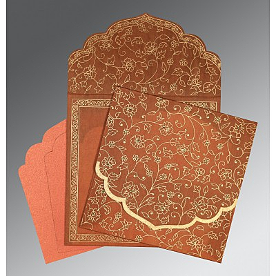 Islamic Wedding Invitations - I-8211H