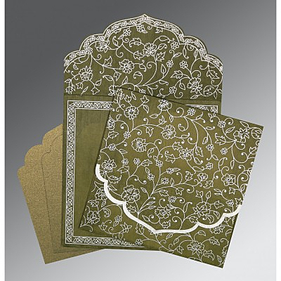 Islamic Wedding Invitations - I-8211M