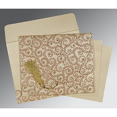 Islamic Wedding Invitations - I-8217O