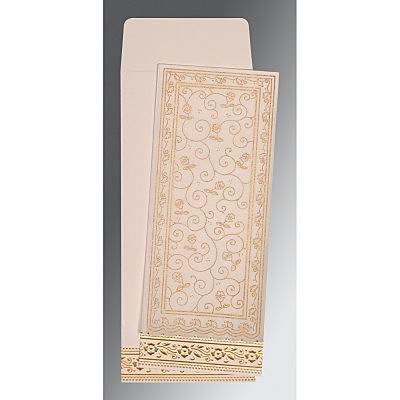 Islamic Wedding Invitations - I-8220D