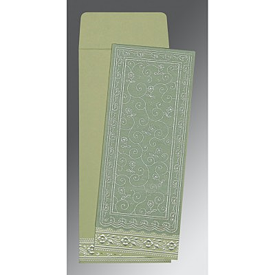 Islamic Wedding Invitations - I-8220G